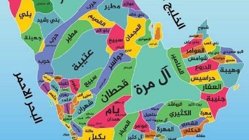 من هي اكبر قبيله في السعوديه بالترتيب