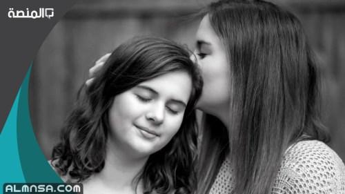 اجمل الصور عن حب الاخت