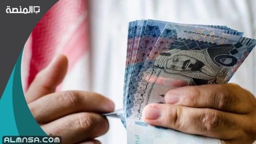 ارقام ناس تساعد المحتاجين في الكويت