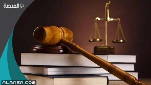 استعلام عن قضية في المحكمة الادارية 1443