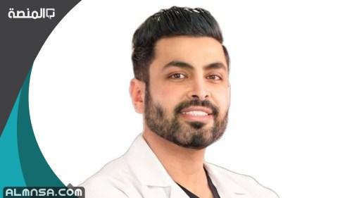 تجربتي مع الدكتور رياض البقمي
