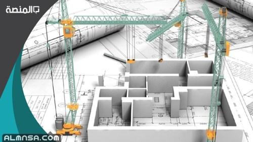 هل يوجد تخصص هندسة معمارية للبنات