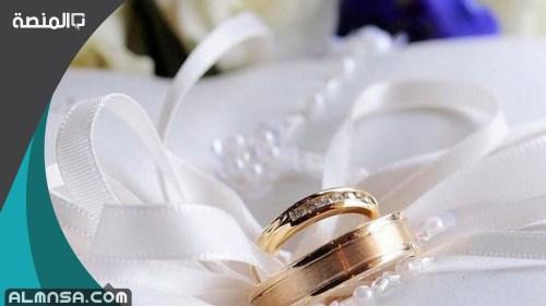 تفسير حلم الزواج من المحارم في المنام لابن سيرين