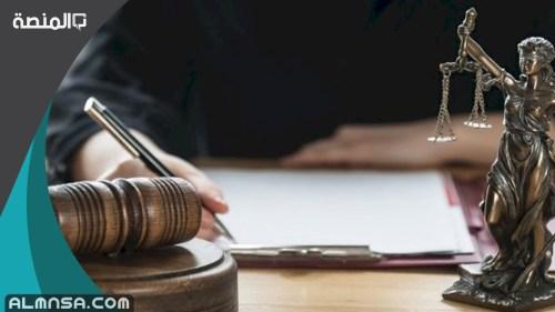 عقوبة حلف اليمين الكاذب في المحكمة