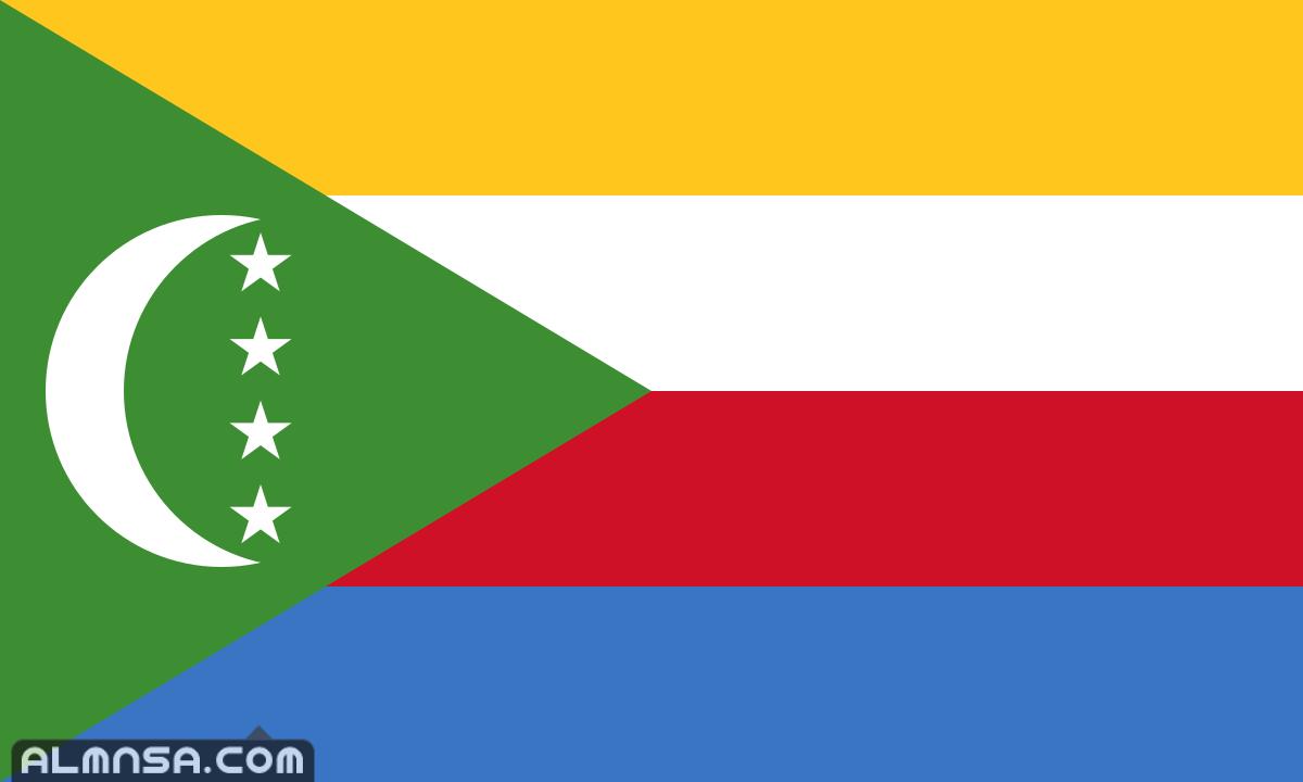 أعلام الدول العربية واسمائها بالصور