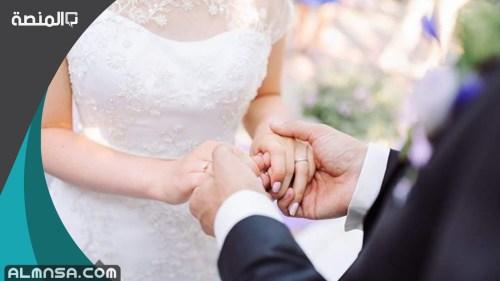 كيف تجعلين زوجك خاتم في أصبعك أفكار مضمونة
