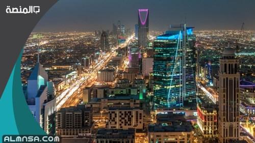 لماذا سميت مدينة الرياض بهذا الاسم