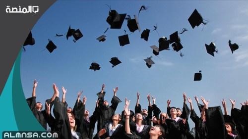 متى تطلع نتائج قبول الجامعات السعودية