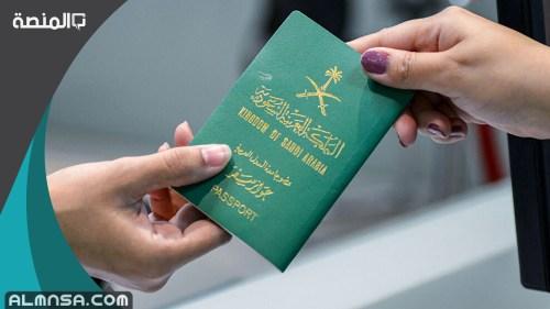 هل يمكن للمرأة السعودية السفر بدون محرم
