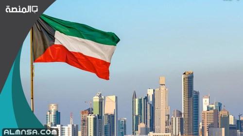 ما هو سر الرحلة 149 الكويت