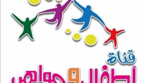 تردد قناة اطفال ومواهب الجديد 2021 نايل سات