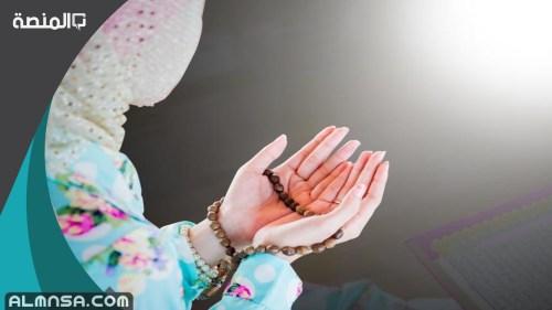 دعاء اللهم اغفر لي ذنبي ووسع لي في داري وبارك لي في رزقي