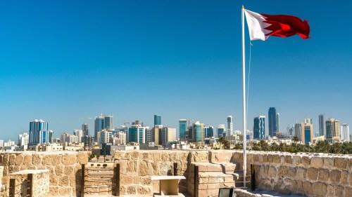 كم يبلغ عدد سكان البحرين 2021