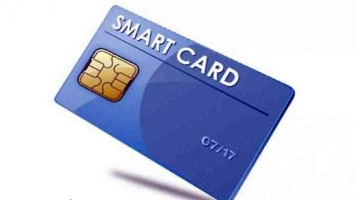 كيفية تحديث بيانات البطاقة الذكية ومتطلباتها