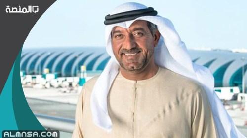 من هو الشيخ أحمد بن سعيد آل مكتوم