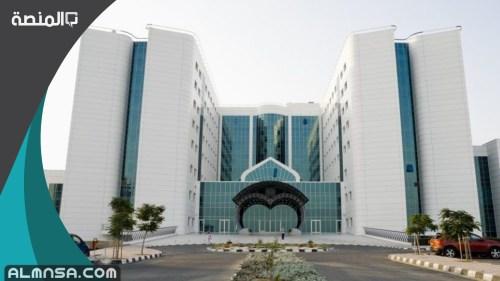 هل جامعة الشرق الادنى معترف بها في السعودية