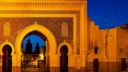 عطلة عيد المولد النبوي 2021 في المغرب