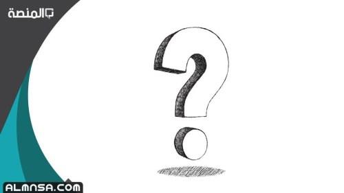 حل لغز إذا كان عدد صفحات كتاب 88 فكم مرة يظهر الرقم 8