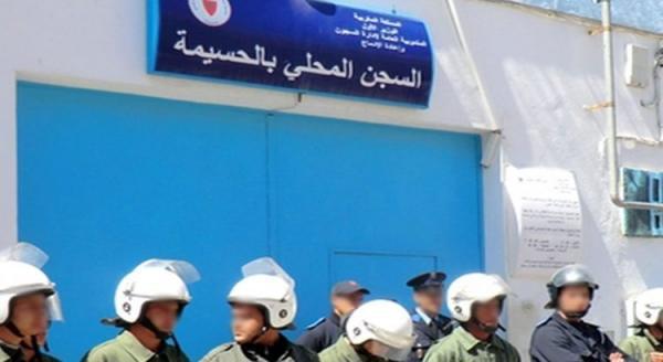 إدارة سجن الحسيمة تنفي توزيع مطبوعات العفو الملكي على معتقلي حراك الريف