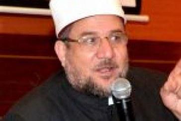 <center> سيد الرحماء (صلى الله عليه وسلم)   </br> في ذكرى مولده </center>