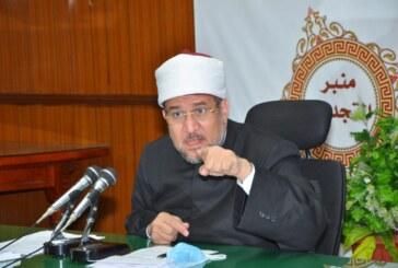 <center> وزير الأوقاف يجتمع بقيادات الوزارة </br>  بشأن الاستعداد لاستقبال شهر رمضان المبارك 1442هـ </center>