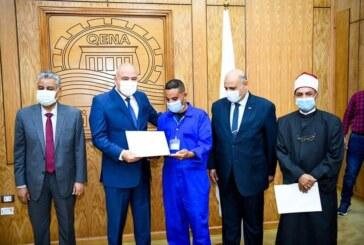 بالصور : <center> محافظ قنا يكرم  </br> عمال مسجد سيدي عبد الرحيم القنائي </center>