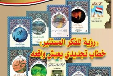 """الأوقاف : صدر حديثًا وحاليًا مع الباعة """"مجلة منبر الإسلام"""" عدد شهر شوال 1442هــ"""