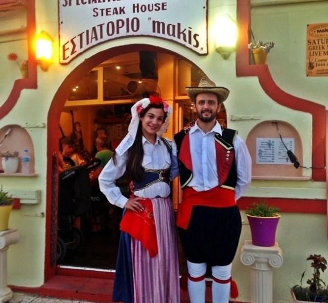 Seară Grecească în Corfu
