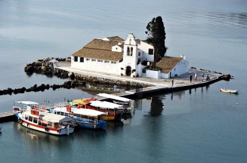 Mănăstirea Vlacherna Corfu