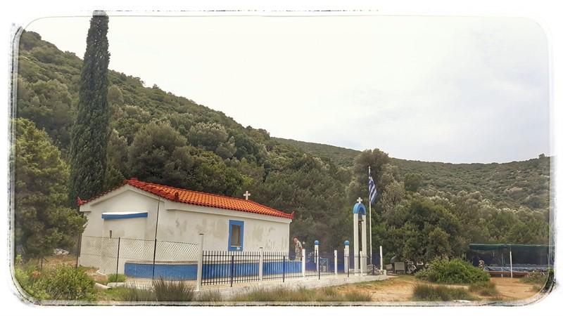 Biserici Samos
