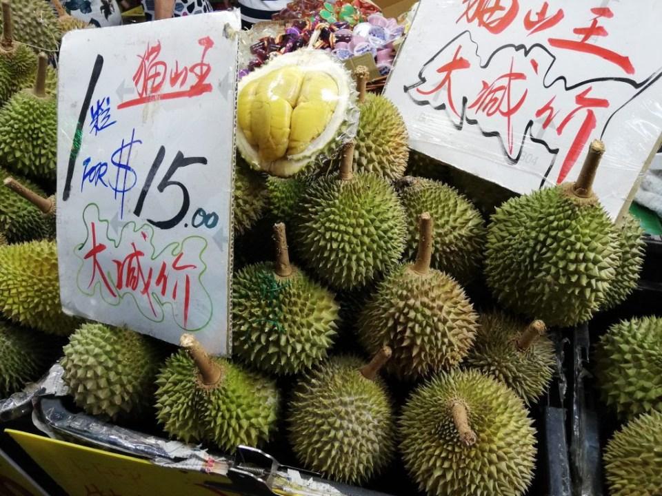 Fructul Durian