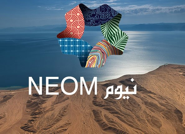 #وظائف إدارية وهندسية شاغرة في مشروع نيوم
