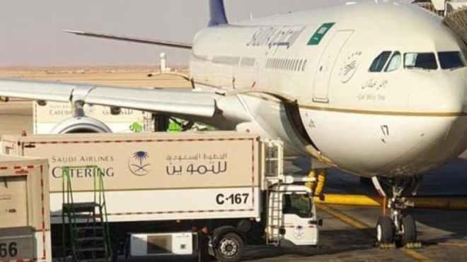 #وظائف إدارية شاغرة بشركة السعودية للتموين