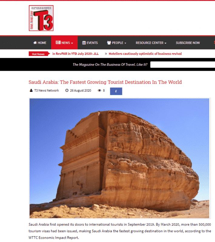 WTTC السعودية الوجهة السياحية الأسرع نموًا في العالم