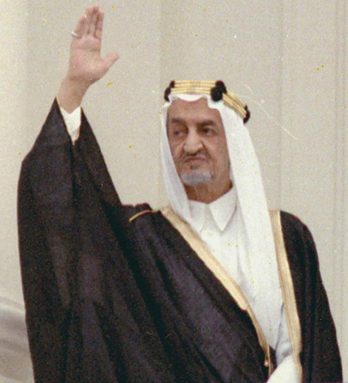 ملوك السعودية وانجازاتهم العظيمة المرسال