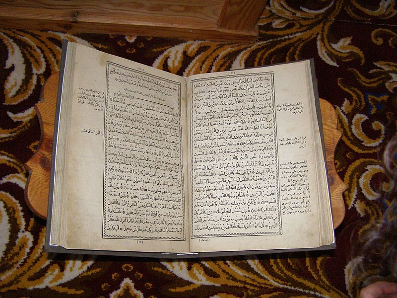 Koran in a mosque for the Tatars
