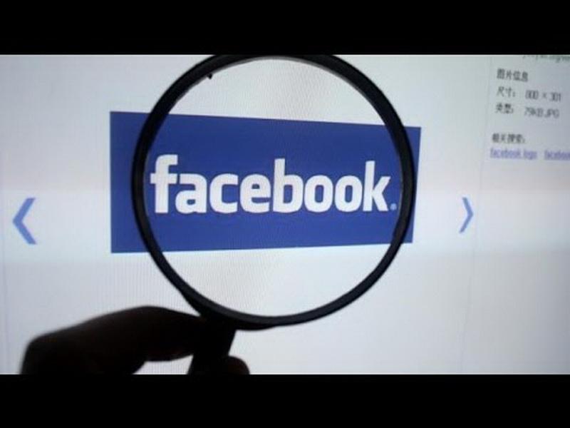 اضافة شحص بدون موافقته على الفيس بوك بدون برامج 2016
