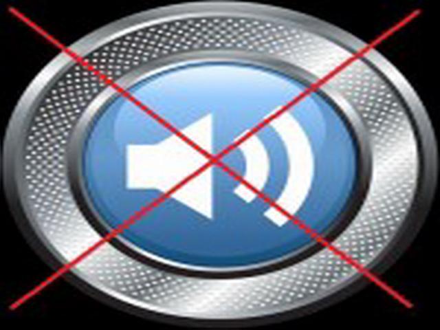شرح خطوات حل مشكلة انقطاع الصوت عن الكمبيوتر المرسال
