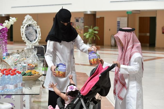 مستشفى الأمير محمد بن عبدالعزيز المرسال