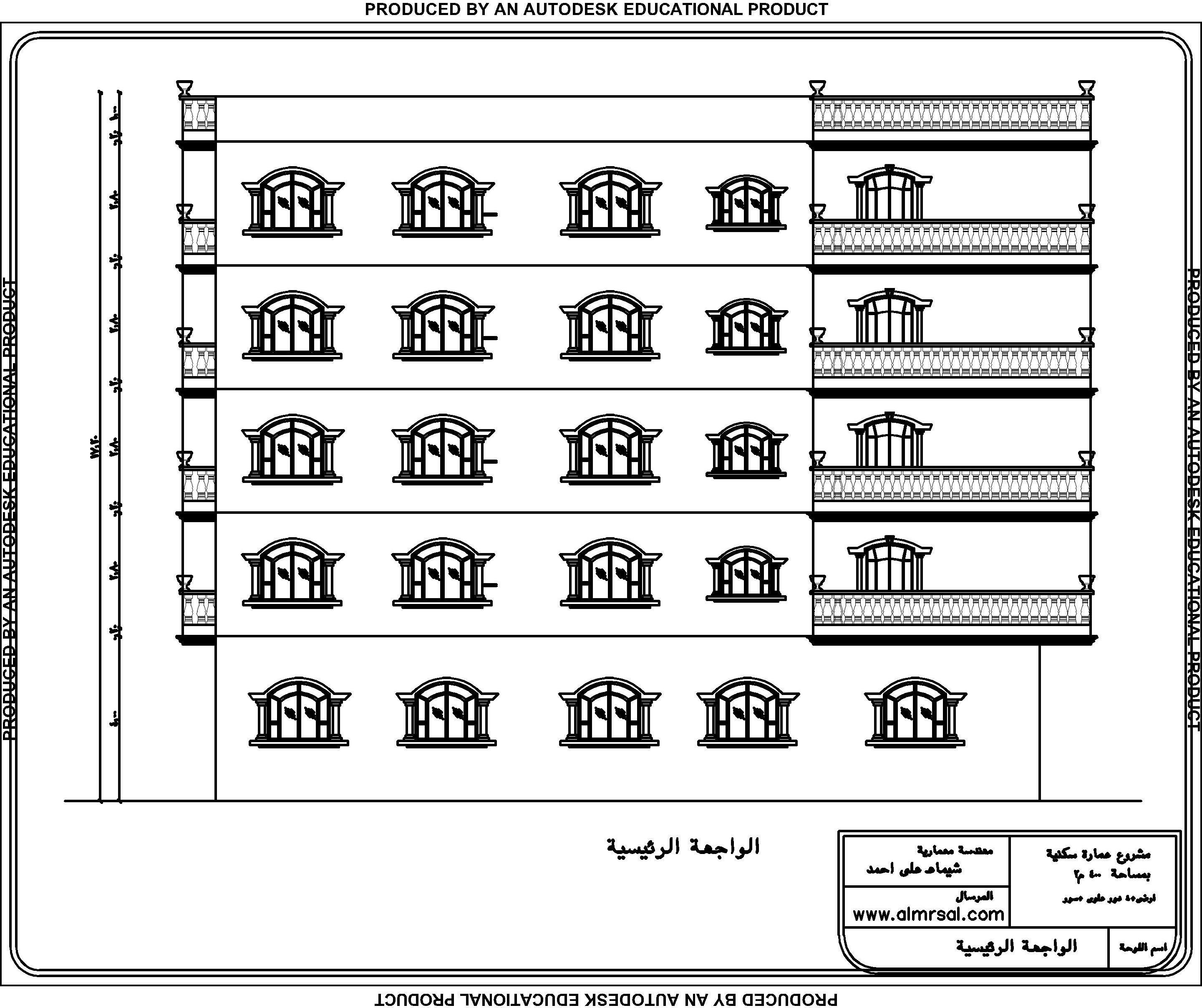 مخططات لعمارة سكنية بمساحة 400 متر مربع شقتين المرسال
