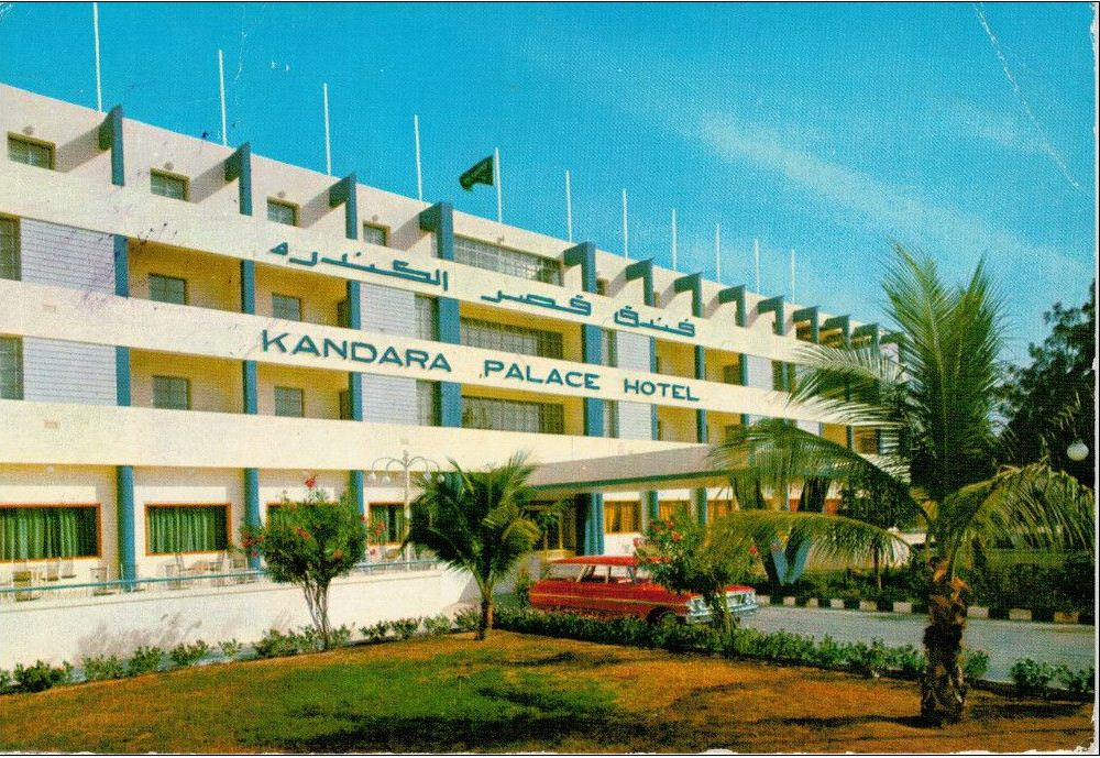 فندق قصر الكنده