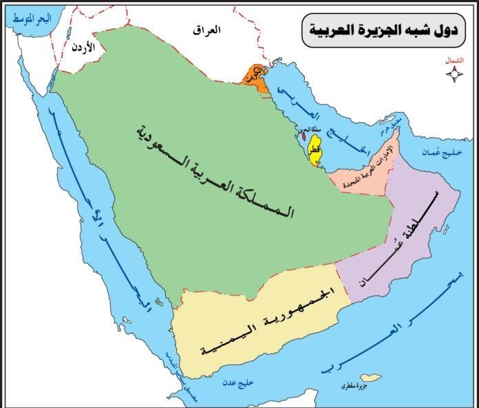 خريطة دول الخليج المرسال