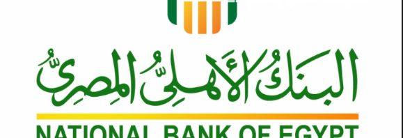 تفعيل حسابات الباى بال المصرية ربط بطاقة البنك الاهلى