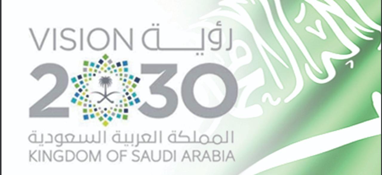 أفضل 100 مفرغ رؤية 2030 شعار وزارة التعليم الصور عن الحب