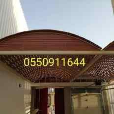 6875d408-06de-4063-8218-25fc092b2da5