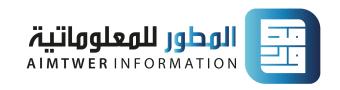مدونة المطور للمعلوماتية