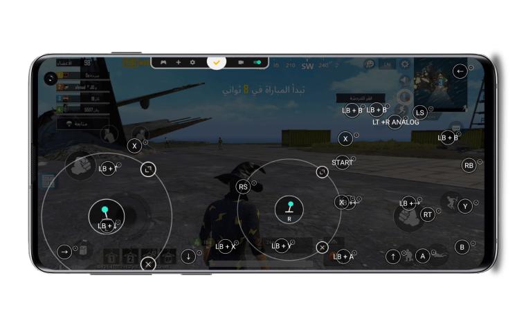 تشغيل أي يد التحكم Joystick على الهاتف ولعب لعبة Pubge