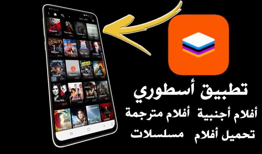 برنامج ترجمة الافلام الاجنبية الى العربية تلقائيا 2017 Subtitle Workshop مجانا كامل عربي