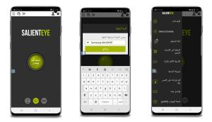 تطبيق لتحويل هاتفك لجهاز أنذار