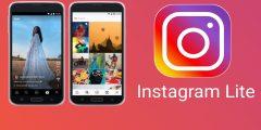 أطلاق تطبيق Instagram Lite الجديد في 170 دولة وبحجم 2MB فقط